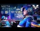 [META RUNNER]META RUNNER シーズン1フル・サウンドトラック - AJ DiSpirito
