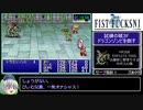 FF1(GBA)RTA_3時間19分41秒_Part3/6