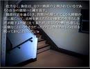 【実況プレイ】犯人はまだ寮の中にいる!(13)