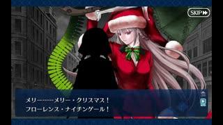 クリスマス2019_7