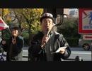 トラ・トラ・トラ街宣4 塚田氏、中澤氏 ライジングサン 旭日会 九段下 令和元年12月8日