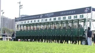 【競馬】 香港ヴァーズ~香港カップ 2019