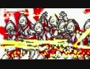 【MUGEN】単騎無双VS数の暴力UNLIMITED WARS【part41】