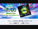 【DTX】Massive Core / Fear, and Loathing in Las Vegas