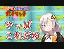 【ウデマエX】あかりの敵前逃亡ガチマッチpart29【VOICEROID実況】