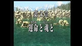 【転載】レジェンドオブドラグーン (JP) RTA 14:22:52 (WR) Part10
