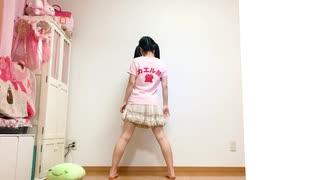 【前ちゃん。】ルカルカ★ナイトフィーバー 踊ってみた【遅刻】