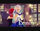 【にじさんじMMD】 Lemon - Luna Piano Ver. 【リゼアン】