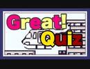 【楽勝!】アメリカ横断ウルトラクイズをぱんださんが全力でやってみた!#18【ゲームボーイ】