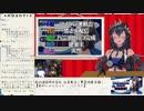 【HoneyStrap】週間ハニスト日誌【2019/11/03~11/09】