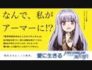 【実況】愛に生きるファイアーエムブレム風花雪月part166「謀略の寵児」