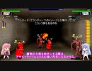 【自作ゲーム】ガンファイターコトノハ開発記録5【VOICEROID実況】