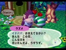 第99位:◆どうぶつの森e+ 実況プレイ◆part175