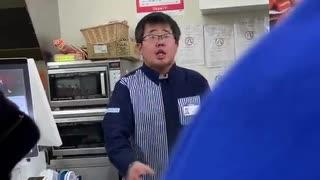ホモと見るガチギレコンビニ店員