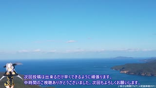 【RTA】ポケモンGO 志々伎山攻略 00:38: