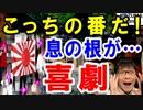 日本が提案した伝統的な国連決議案に韓国民が絶叫中。韓国さん「32年前、ソウル五輪の時の仕打ちは忘れない!今度はこっちの番だ…」【海外の反応】
