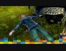 【怨霊注意】綺麗な顔してるだろ。いやそうでもないか【BioSh...