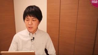 Re:野党の「桜を見る会」追及、やっぱりブ