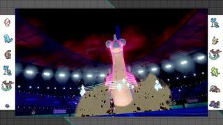 【ポケモン剣盾】まったりランクバトルinガラル 24【ガラルビギニング3】