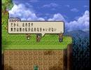 【Evalice Saga】運命を巡る物語【プレイ動画】part39