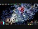【Path of Exile 3.8】サモナー(ネクロマンサー)Delve 3