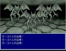 【フリーゲーム】『SWORDII マーヴの逆襲』プレイ動画 その20