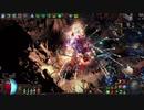 【Path of Exile 3.8】サモナー(ネクロマンサー)Delve 4