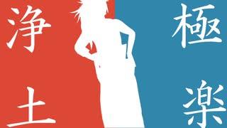【ジャンル混合MMD】刀剣と英霊達の極楽浄土【刀剣乱舞×FGO】