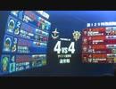 戦場の絆 4vs4 指揮ジム ぱんださん