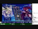 2019-11-24 中野TRF アルカナハート3 LOVEMAX SIX STARS!!!!!! 紅白戦