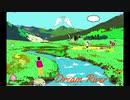 初音ミク 【#15 / Dream River】 ミクオリジナル