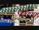 【音量注意】いつの間にか超魔界村もジャングルになっていた兎田ぺこらのボス撃破集