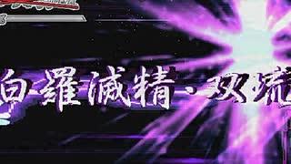 【MUGEN】新章リスペクト 希望VS絶望大会