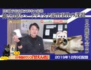 【悲報】安倍政権支持率大暴落!神奈川県ハードディスク流出事件にみつける日本維新の会HDの課題|みやわきチャンネル(仮)#658Restart517
