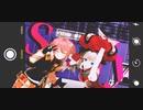 【Fate/MMD】ロキ