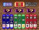 マジカル再現シリーズ ピラミッドヒントクイズ #1
