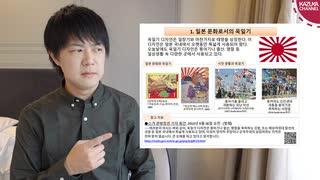 韓国は政府公式ツイッターからしてぶっ飛