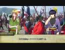 【シノビガミ】戦国ニンジャと「滅びへの行進」前半