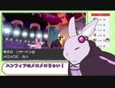 【ポケモン剣盾対戦#9】うさぎとポケモン対戦実況【ニンフィア】