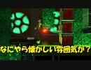 [懐かしの2Dアクション] Yooka-Layleeとインポッシブル迷宮実況プレイpart14