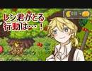 スミコミ×ダメ×ゼッタイ「赤い森の魔女」実況プレイ#11