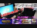 2.4万円の激安自作PCで♡♡ゲーに挑戦…?! 激安PCの実力はいかに? #後編【ジャンク】【自作PC】