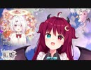 第33位:【朗報】椎名唯華、夢月ロアを救っていた