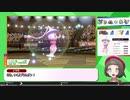 【ポケモン剣盾】ポケモンたちとエンジョイバトル Part1【ゆっくり実況】