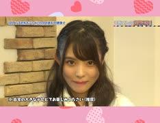 ハニプラTV2#13 出演:社本悠 / 天野