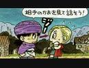 【ドラクエ5】初代・PS2・DS版を同時にプレイして嫁3人とも選ぶ part28