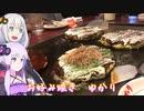 動画勢のVOICEROID旅行part.02後編【大阪梅田】