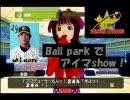 【愛m@s24】ball park で アイマshow!