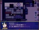 【おそ松さん二次創作】「青鬼の約束支度」プレイしてみた PART2【フリーゲーム】