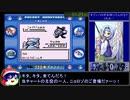 【ポケスタ金銀】ポケモン図鑑完成RTA 14時間6分 part3【16/249匹】